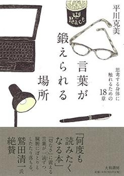 本のアイテム