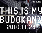 THIS IS MY BUDOKAN