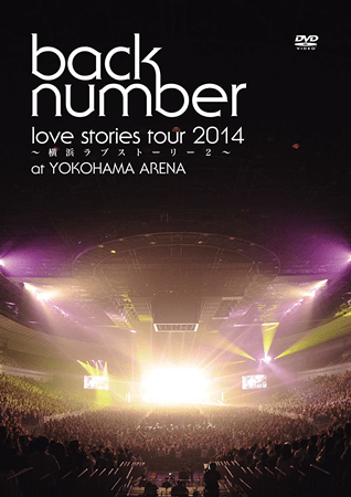 back numberのDVD・Blu-ray