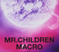 Mr.ChildrenのCD・DVD