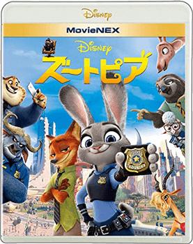 ズートピア MovieNEX ディズニー【人気再掲】