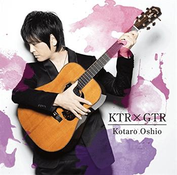 KTRxGTR(初回生産限定盤) 押尾コータロー