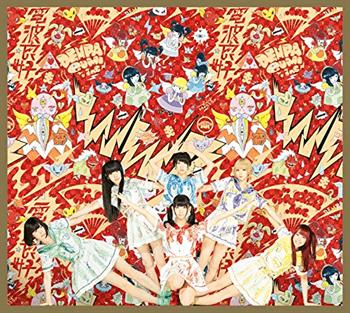 WWDBEST ~電波良好! ~(初回限定盤) でんぱ組.inc【人気再掲】