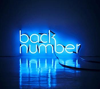 アンコール(初回限定盤A) back number【人気再掲】