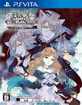 BLACK WOLVES SAGA Vita