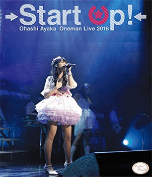 Start Up!