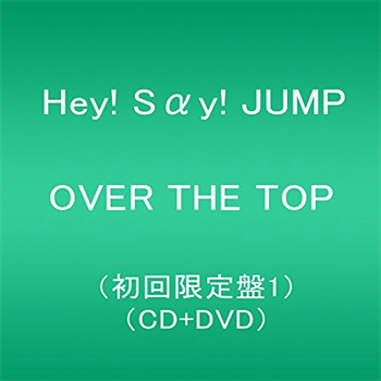 OVER THE TOP (初回限定盤1) Hey!Say!JUMP