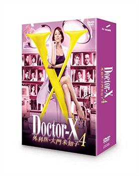 ドクターX ~外科医・大門未知子~ 米倉涼子