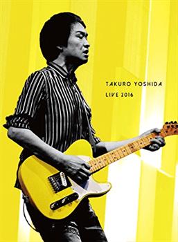 吉田拓郎 LIVE2016(CD2枚組付)