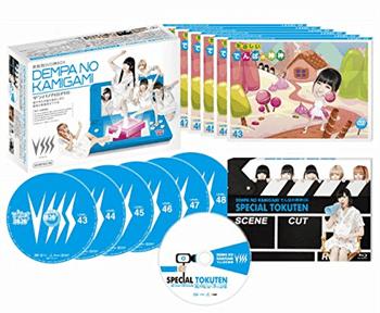 でんぱの神神DVD 神BOXビリエイト