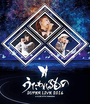 うたわれるもの SUPER LIVE 2016 Suara