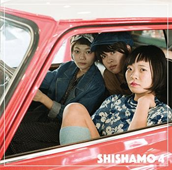 SHISHAMO 4【人気再掲】