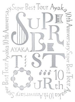 絢香 10th Anniversary SUPER BEST TOUR