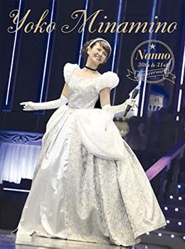 NANNO 30th&31st Anniversary 南野陽子