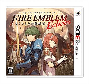 ファイアーエムブレム Echoes もうひとりの英雄王 3DS