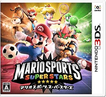 マリオスポーツ スーパースターズ 3DS