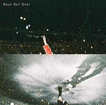 光源(初回生産限定盤) Base Ball Bear