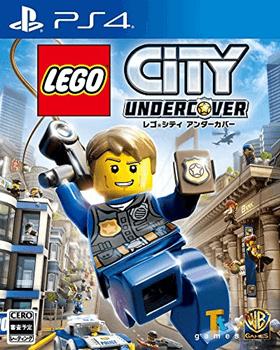 レゴ (R) シティ アンダーカバー PS4