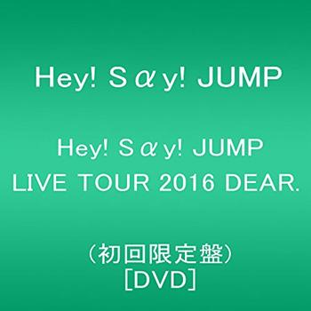 LIVE TOUR 2016 DEAR.(初回限定盤) Hey!Say!JUMP