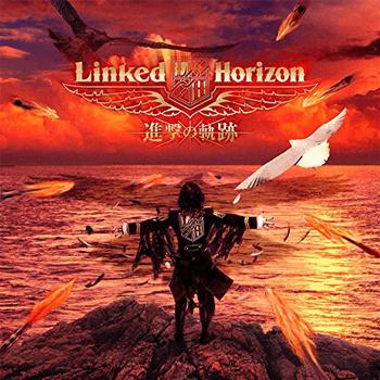 進撃の軌跡(CD+Blu-ray) Linked Horizon