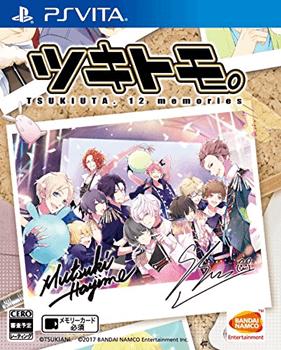 ツキトモ。-TSUKIUTA. 12 memories- Vita