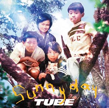 sunny day TUBE