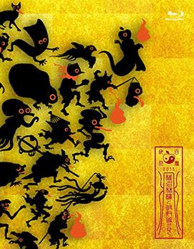 椎名林檎と彼奴等がゆく 百鬼夜行2015