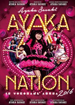 AYAKA-NATION 2016 in 横浜アリーナ 佐々木彩夏