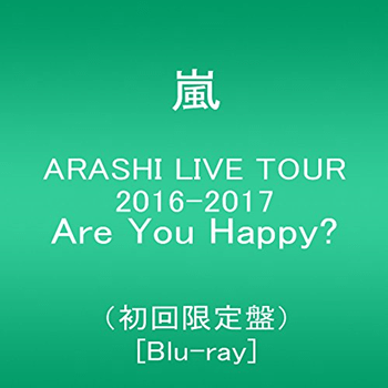 ARASHI Are You Happy?(初回限定盤) 嵐