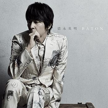 BATON(初回限定盤A) 徳永英明