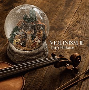 VIOLINISM III(限定盤) 葉加瀬太郎