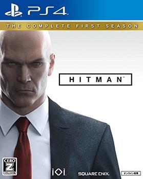 ヒットマン ザ・コンプリート ファーストシーズン PS4
