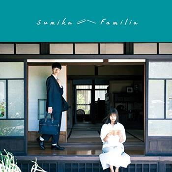 Familia(初回限定盤) sumika