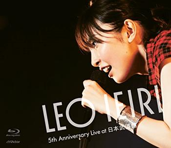 5th Anniversary Live at 日本武道館 家入レオ
