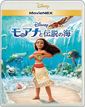 モアナと伝説の海 MovieNEX ディズニー