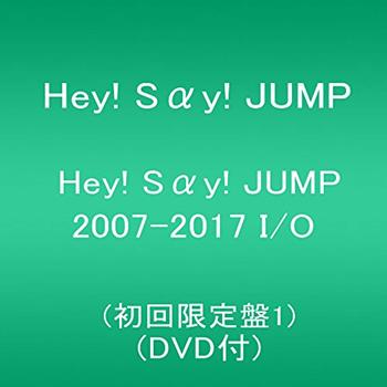 Hey! Say! JUMP 2007-2017 I/O(初回限定盤1)