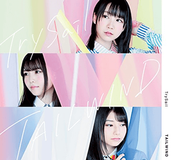 TAILWIND(初回生産限定盤) TrySail