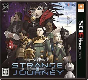 真・女神転生 DEEP STRANGE JOURNEY 3DS