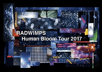 Human Bloom Tour 2017(完全生産限定盤) RADWIMPS