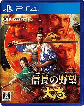 信長の野望・大志 PS4