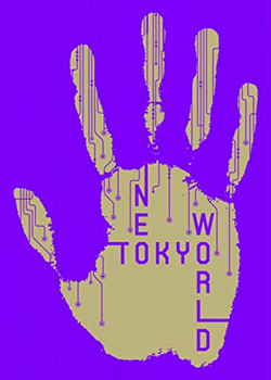 NEOTOKYO WORLD(DVD2枚組+CD) CRAZYBOY