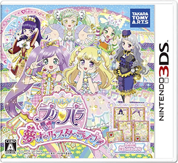 アイドルタイムプリパラ 夢オールスターライブ! 3DS
