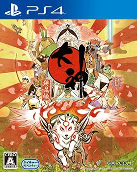 大神 絶景版 PS4