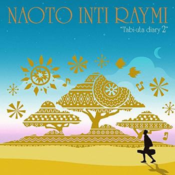 旅歌ダイアリー2(完全限定生産盤)  ナオト・インティライミ