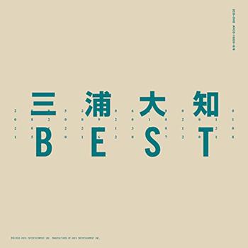 BEST(AL2枚組+DVD) 三浦大知