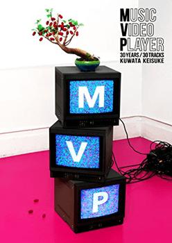 MVP (初回限定盤) 桑田佳祐