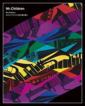 Mr.Children、ヒカリノアトリエで虹の絵を描く