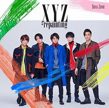 XYZ=repainting(初回限定盤B) Sexy Zone