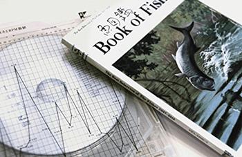 魚図鑑 (初回生産限定盤) サカナクション