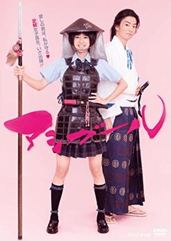 アシガール DVD BOX 黒島結菜
